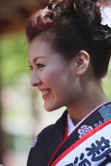 Nippon.........