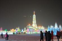 ICE Palace.....