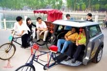 สุดยอดสามล้อมินิ ที่เมืองจีน