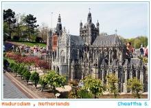 Madurodam Netherlands(ต่อ)