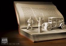 ระวัง ... นิยายในหนังสือ มันจะมีชีวิต จริงๆๆ !!!