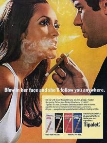 โฆษณาเก่าๆ ดูคลาสสิค