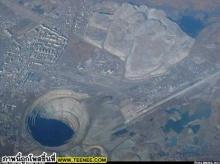 เคยเห็นหลุมที่ใหญ่ที่สุดในโลกกันรึยัง