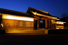 Nihon......