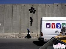 ลวดลายกำแพง  เห็นแล้วสงสัยกันมั้ย ???