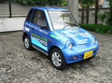 H2O Power Car