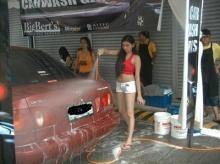 สถานที่ล้างรถแบบใหม่