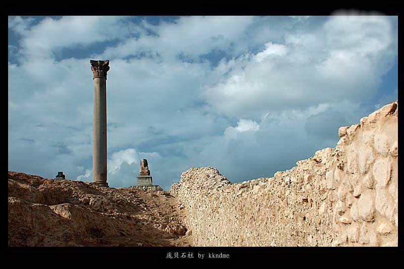 โบราณสถานแห่งประวัติศาสตร์