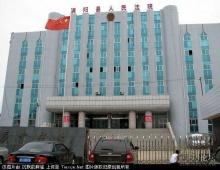 ศาลจีนอันมีเกรียติ