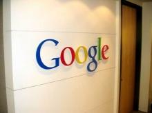 มาดูออฟฟิศ ของ google เร็ว