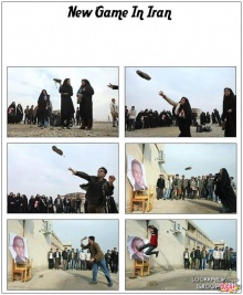 เกมส์แนวใหม่ ที่อิหร่าน