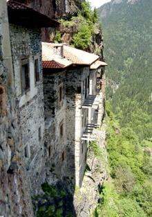 บ้านพักตากอากาศ 'หมู่บ้านริวหน้าผา'