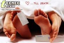 รักกันยังไร ความตายไม่อาจพราก