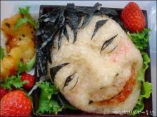 ใครอยากกิน เรน นักร้องเกาหลีบ้าง อิอิ