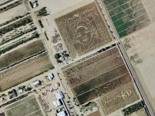 ภาพสวยๆ จาก Google earth..!!