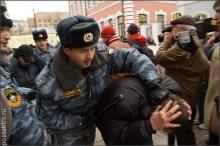 ตามรอยตำรวจ แห่งกรุงมอสโก.. รัสเซีย..!!