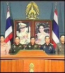 แถลงการณ์ของ พล.อ.สนธิ บุญยรัตกลิน หัวหน้าคณะปฏิรูปการปกครองฯ