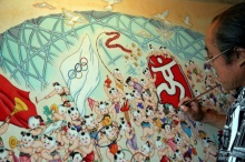 ศิลปะต้อนรับโอลิมปิก