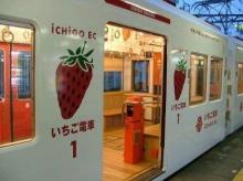 Children\'s Train in Japan