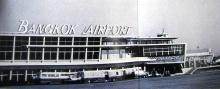 สนามบินดอนเมืองในอดีต