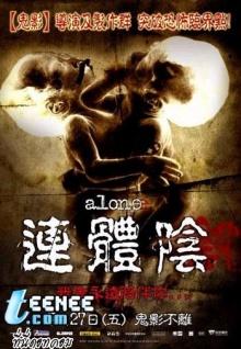 โปสเตอร์หนังไทยในต่างประเทศ1