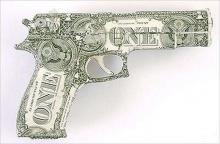 เงิน เงิน เงิน