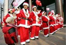 ซานต้า นานาชาติ2