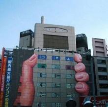 มาดู..ตึก แปล็ก...แปลก!?
