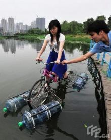 ไอเดียเด็ด จักรยานสะเทิ้นน้ำ สะเทิ้นบก