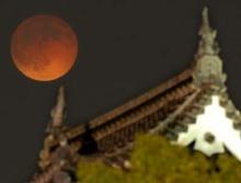 นี้หรือที่ว่าพระจันทร์สีเลือด!!