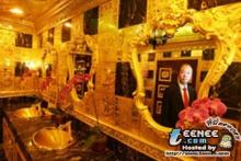 ห้องน้ำทองคำ