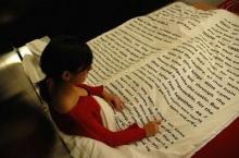 ชุดเครื่องนอน สำหรับนักอ่าน