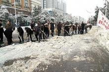 สุดยอดแห่งความหนาว ณ ประเทศจีน ~o~