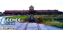 Auschwitz : เอาชวิตซ์-โรงฆ่ามนุษย์ล้านศพ