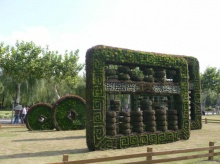 Garden in BEIJING ~ Olympic 2008 (2)